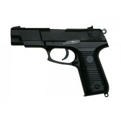 Airsoft Pistole UHC KP.85